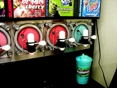 real icee machine